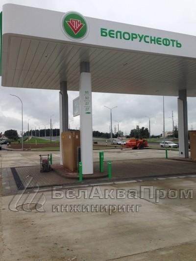 Белоруснефть1