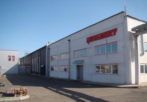 Очистные для завода Металлист1