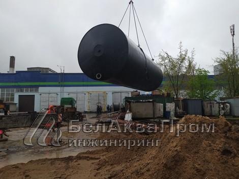 Резервуары для Белкоммунмаш3